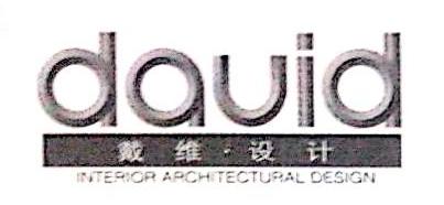 哈尔滨戴维室内建筑设计有限公司 最新采购和商业信息