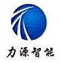 惠州市安泰创新广告策划有限公司 最新采购和商业信息