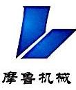 上海摩鲁机械设备有限公司 最新采购和商业信息