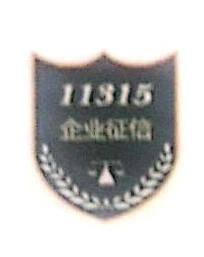 东莞市绿盾征信服务有限公司 最新采购和商业信息