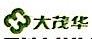 四川大茂华食品销售有限公司 最新采购和商业信息