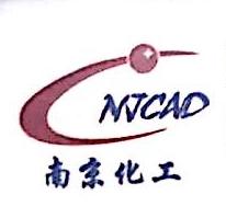 南京化学工程与民用建筑设计有限公司 最新采购和商业信息