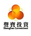 深圳市声宝投资发展有限公司 最新采购和商业信息