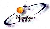 广西钦州茗轩物业管理有限公司 最新采购和商业信息