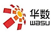 海宁华数广电网络有限公司 最新采购和商业信息