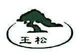 扬州市宝华气阀有限公司 最新采购和商业信息