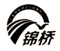 广东锦桥建设工程有限公司 最新采购和商业信息