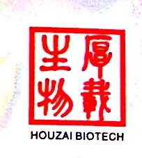 南京厚载生物科技有限公司 最新采购和商业信息