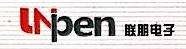 河北联朋电子科技有限公司 最新采购和商业信息