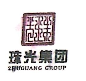 湘潭珠光投资有限公司 最新采购和商业信息