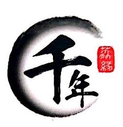 广西灵山顺丰荔枝有限公司 最新采购和商业信息