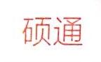寿光市兴达橡胶有限公司 最新采购和商业信息