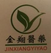 甘南金翔医药有限责任公司 最新采购和商业信息