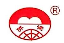 陕西侨诺矿山设备制造有限公司 最新采购和商业信息