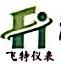 杭州飞特仪表有限公司