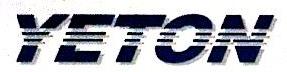 悦通流体技术(北京)有限公司 最新采购和商业信息