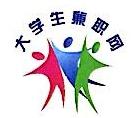 南昌践行文化传媒有限公司 最新采购和商业信息