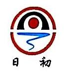 浙江日初汽车部件有限公司 最新采购和商业信息