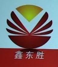深圳市鑫东胜印刷有限公司 最新采购和商业信息