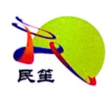 广州市宝笙农业有限公司 最新采购和商业信息