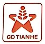 吉安市天禾农资有限公司 最新采购和商业信息