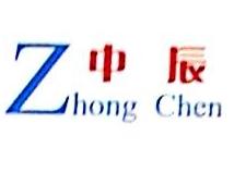 江西中辰企业服务有限公司 最新采购和商业信息