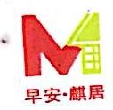 广西早安房地产经纪有限公司 最新采购和商业信息