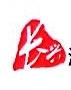 芜湖市长鑫环保技术有限公司 最新采购和商业信息