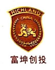 深圳市深商富坤兴业基金管理有限公司 最新采购和商业信息