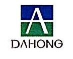 天津大鸿国际贸易有限公司 最新采购和商业信息