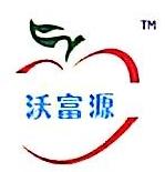 烟台市沃富源肥业有限公司 最新采购和商业信息
