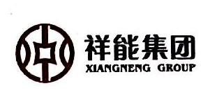 广州中轻新洲房地产开发有限公司