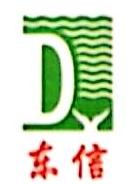 莱阳东信双叶食品有限公司 最新采购和商业信息
