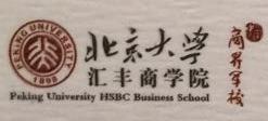 广州乐享家酒店管理有限公司 最新采购和商业信息