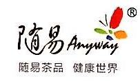 浙江茶乾坤食品股份有限公司 最新采购和商业信息
