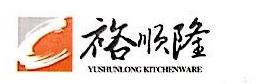 辽宁裕顺隆厨业有限公司 最新采购和商业信息