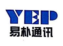 西安易朴通讯技术有限公司