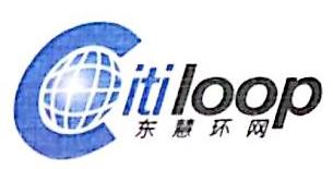 湖北东慧通信网络投资集团有限公司 最新采购和商业信息
