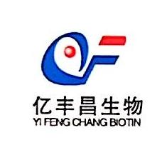 大连亿丰昌饲料销售有限公司 最新采购和商业信息