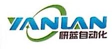 上海研蓝自动化科技有限公司 最新采购和商业信息