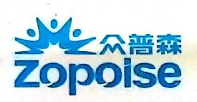 广州众普森照明设备有限公司 最新采购和商业信息