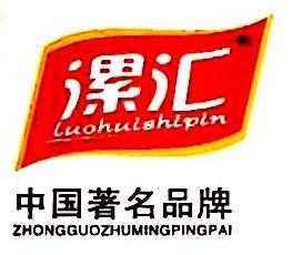 郑州漯汇食品有限公司 最新采购和商业信息