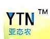 杭州亚态农科技有限公司 最新采购和商业信息