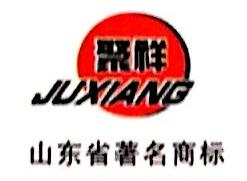 青岛新祥电缆有限公司 最新采购和商业信息