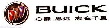 邯郸市耕耘汽车销售服务有限公司 最新采购和商业信息