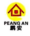 广州市鹏安房地产代理有限公司 最新采购和商业信息