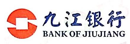 九江银行股份有限公司广州环市支行 最新采购和商业信息