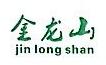 安徽金龙山葛业有限公司 最新采购和商业信息