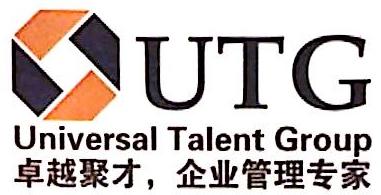 北京卓越聚才管理咨询有限公司 最新采购和商业信息