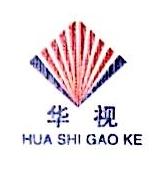 北京华视高科文化产业有限公司 最新采购和商业信息